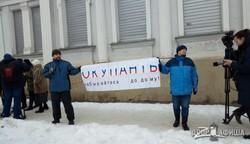 Харьковчане пикетировали консульство РФ (ФОТО)