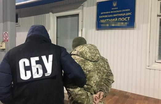 На Харьковщине СБУ разоблачила на взятке пограничника (ФОТО)