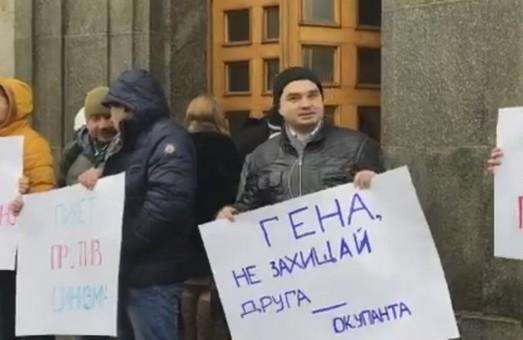 Суд лишил российского олигарха-сепаратиста Шишкина звания «Почетный гражданин Харькова»