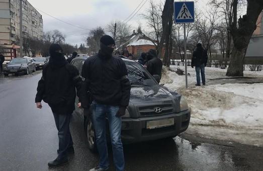 В Харькове ликвидирована группировка, которая терроризировала предпринимателей – СБУ