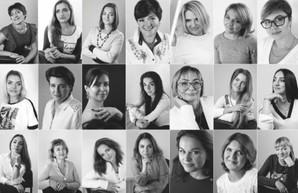 «Услышь мой голос»: В Харькове презентуют выставку, посвященную историям жизни жен погибших воинов АТО