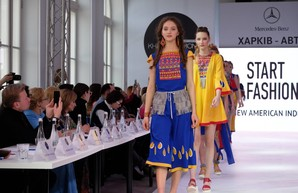 В Харькове пройдет конкурс для начинающих дизайнеров