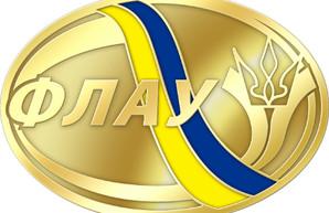 Харьковские легкоатлеты успешно выступили на чемпионате Украины по метаниям