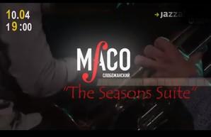 В Харькове музыканты с мировыми именами выступят с концертной программой «The Seasons Suite»