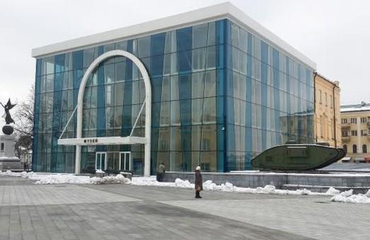 В Харьковском историческом музее создадут новую интерактивную экспозицию
