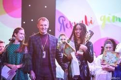 Финал конкурса «Яркие дети Украины» (ФОТО, ВИДЕО)