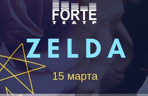 Харьковчан приглашают в Дом Актера на спектакль «Zельда»