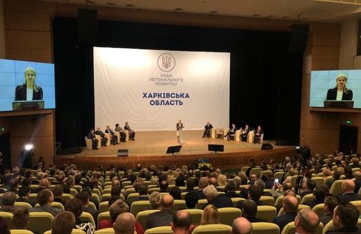 Сводный местный бюджет Харьковской области стал втрое мощнее – Светличная