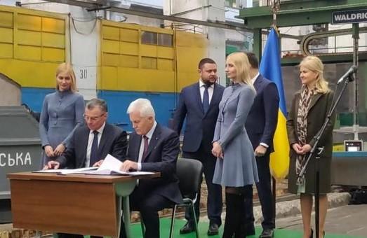 «Турбоатом» и «Электротяжмаш» будут модернизировать турбины и генераторы Кременчугской ГЭС