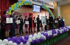На Харьковщине соревнуются помощники машиниста электропоездов из всей Украины
