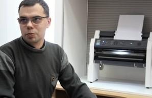 В Харькове впервые в Украине создадут тифлолабораторию (ФОТО)