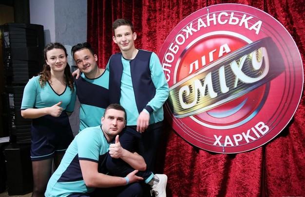 В Харькове стартовал 5-й сезон Слобожанской лиги смеха (ФОТО, ВИДЕО)