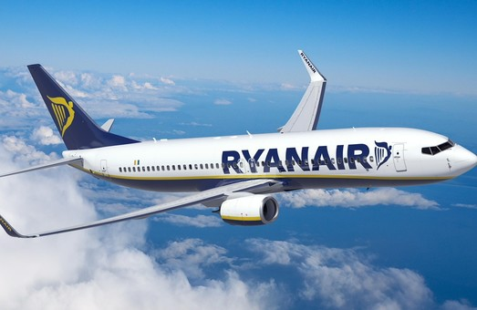 Ryanair открывает новые международные маршруты из аэропорта Ярославского в Харькове