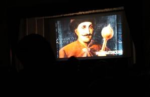 В Харькове состоялась допремьерная демонстрация документального фильма о жизни Ивана Мазепы