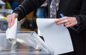 За кого проголосовали на Харьковщине – данные ЦИК