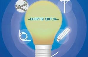 «Энергия света»: На Харьковщине с начала года установили более 500 светильников в подъездах