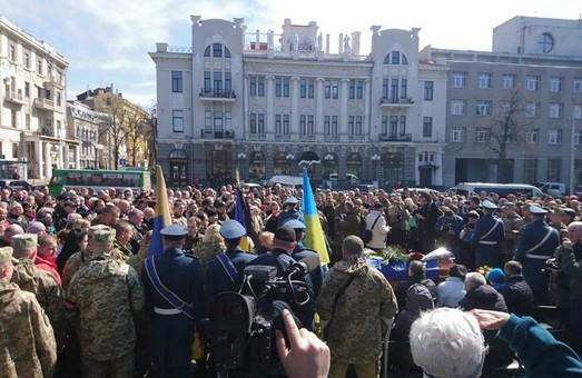 В Харькове простились с Яной Червоной (ФОТО)