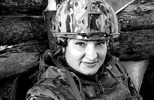 Яна Червоная посмертно награждена орденом Богдана Хмельницкого