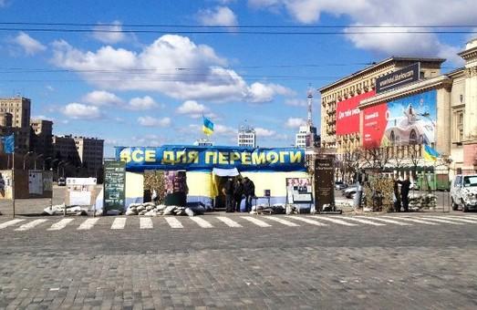 На площади Свободы случился взрыв