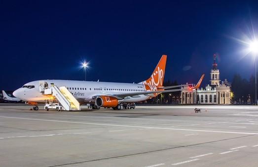 Аэропорт Ярославского соединяет прямыми перелетами Харьков с Парижем