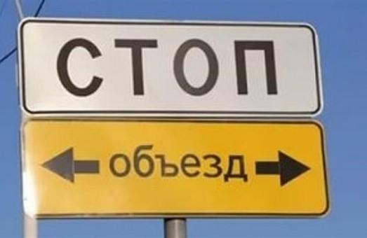 Сегодня на Сумской улице запретили движение транспорта