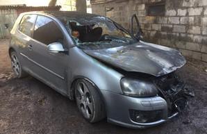В Харькове ночью сгорела иномарка (ФОТО)