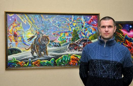 «Мистецтво Слобожанщини» приглашает на встречу с автором выставки живописи «Измерение»