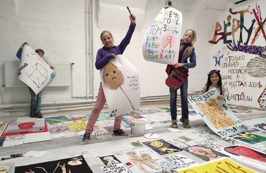 В Харькове чиновник извинился за уничтожение детской выставки (ФОТО)