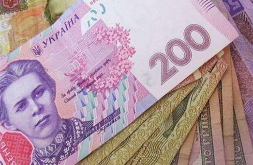 В Харьковской области ликвидируют долги по зарплате