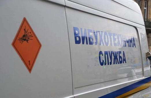В Харькове «заминировали» ХНУРЭ, проводится эвакуация преподавателей и студентов