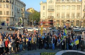 Митинг в поддержку Закона о языке в Харькове