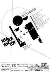 «Путь Энея»: в Харькове покажут украинский-итальянский выставочный проект
