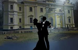 На Харьковщине презентуют проект «Удивительная Украина: романтическая страна»