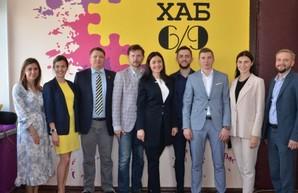 В Харькове открылся Центр поддержки молодежных инициатив