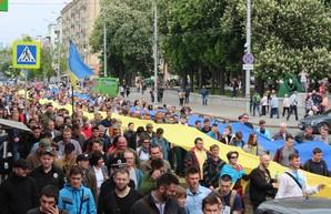 Акция против сноса палатки «Все для победы» в Харькове