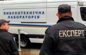 В Харькове «заминирован» колледж на Сумской