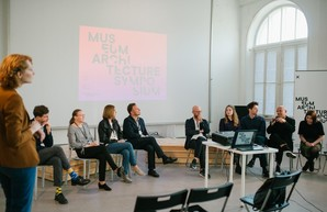 На Museum Architecture Symposium в Харькове говорили о том, как запустить настоящие трансформации в музеях (ФОТО)