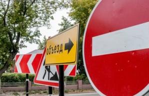 В субботу будет запрещено движение на одной из улиц в центре Харькова