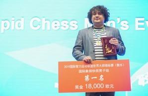 Шахматист из Харькова выиграл Всемирные интеллектуальные игры