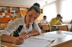 ВНО по украинскому языку сдали более 20 тысяч выпускников Харьковщины