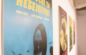 Вторая Биеннале молодого искусства, которая состоится в Харькове, объявила участников и участниц