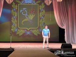 В Харькове прошел областной фестиваль «Молодые таланты Харьковщины - 2019»