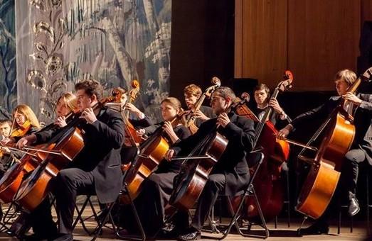 В Харькове известный экскурсовод Максим Розенфельд выступит в сопровождении симфонического оркестра