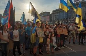 «Останови капитуляцию»: Харьковчане вышли в центр города на акцию протеста