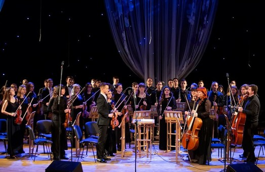 МАСО «Слобожанский» завершает концертный сезон «на мажорной ноте»
