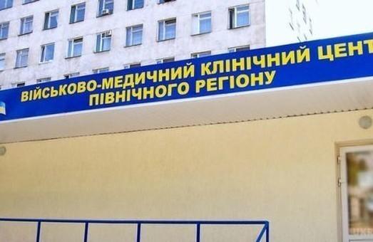 Военному госпиталю в Харькове нужна помощь