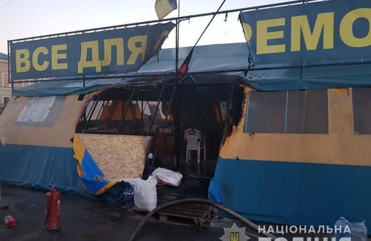 Задержан харьковчанин, причастный к поджогу палатки на площади Свободы