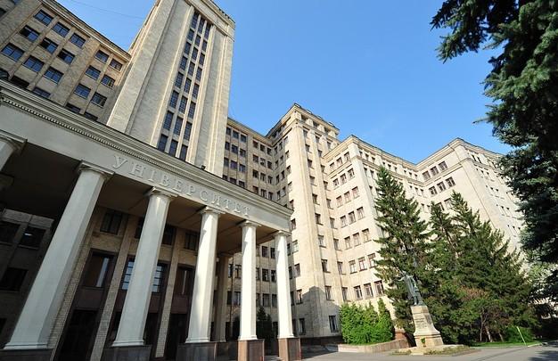 ХНУ им.Каразина вошел в ТОП-500 лучших университетов мира