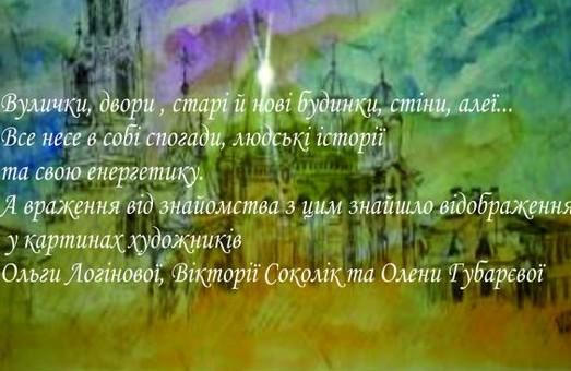 Кинотеатр «Боммер» приглашает харьковчан на «Архитектурные впечатления»