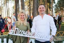 Светличная присоединилась к празднованию Ивана Купала в Песочине (ФОТО)